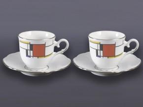 DUO Ofélie (Mondrian) platina
