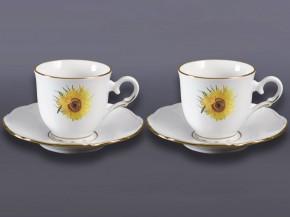 DUO Ofélie (van Gogh - slunečnice) zlato