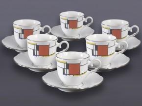6x Šapo (Mondrian) platina