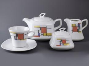 Čajová sada Gama 15 dílná (Mondrian)