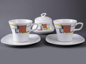 Přátelská souprava Gama (Mondrian)