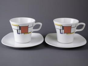 Šapo DUO Gama (Mondrian)