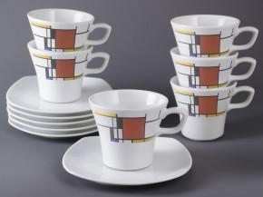 Šapo 6x Gama (Mondrian)